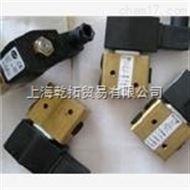 -9502310海隆二位三通直動式電磁閥