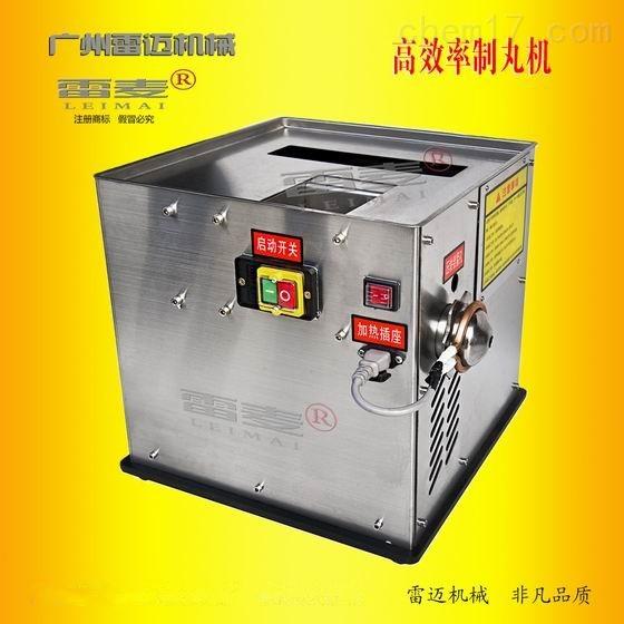 北京小型中药制丸机价格,哪里有小型中药制丸机卖