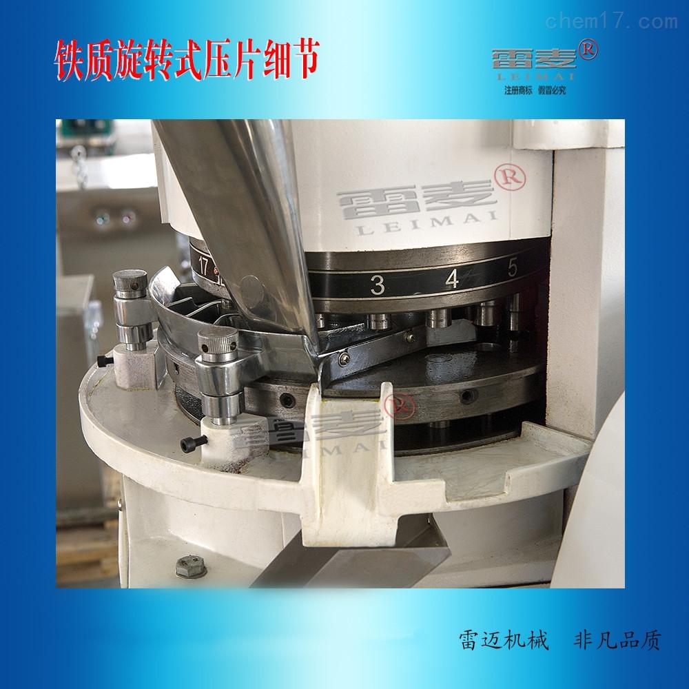 糖果片旋转式压片机,哪里有压片机厂家,压片机价格