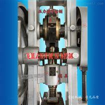 DHP-10上海花篮式压片机价格,压片机多少钱怎么卖?
