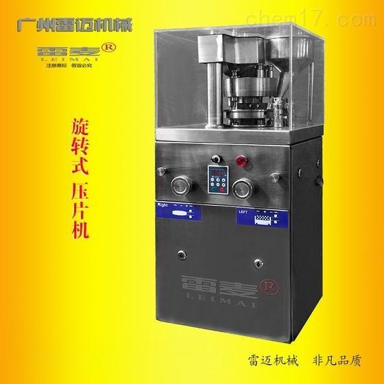 广州旋转式压片机厂家,压片机多少钱