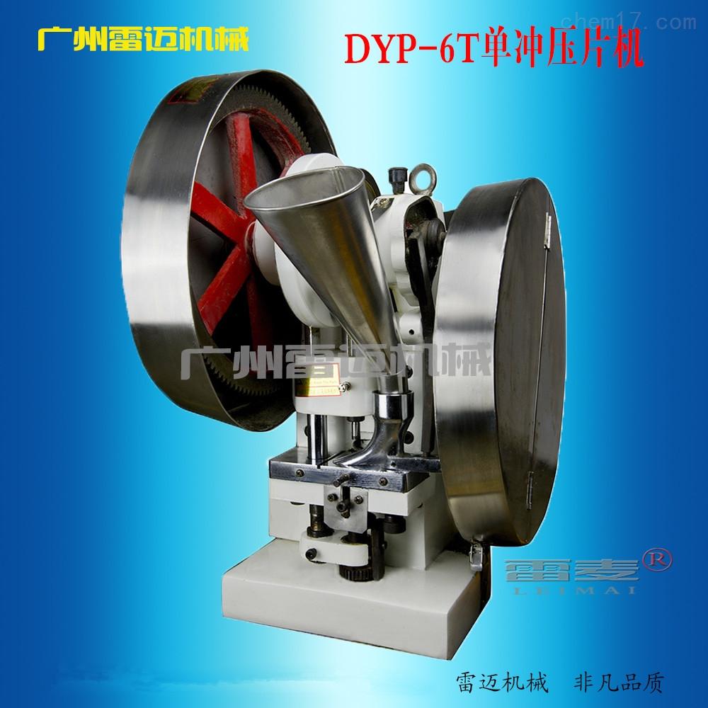 新款涡轮式单冲压片机多少钱,豪华型涡轮式压片机价格