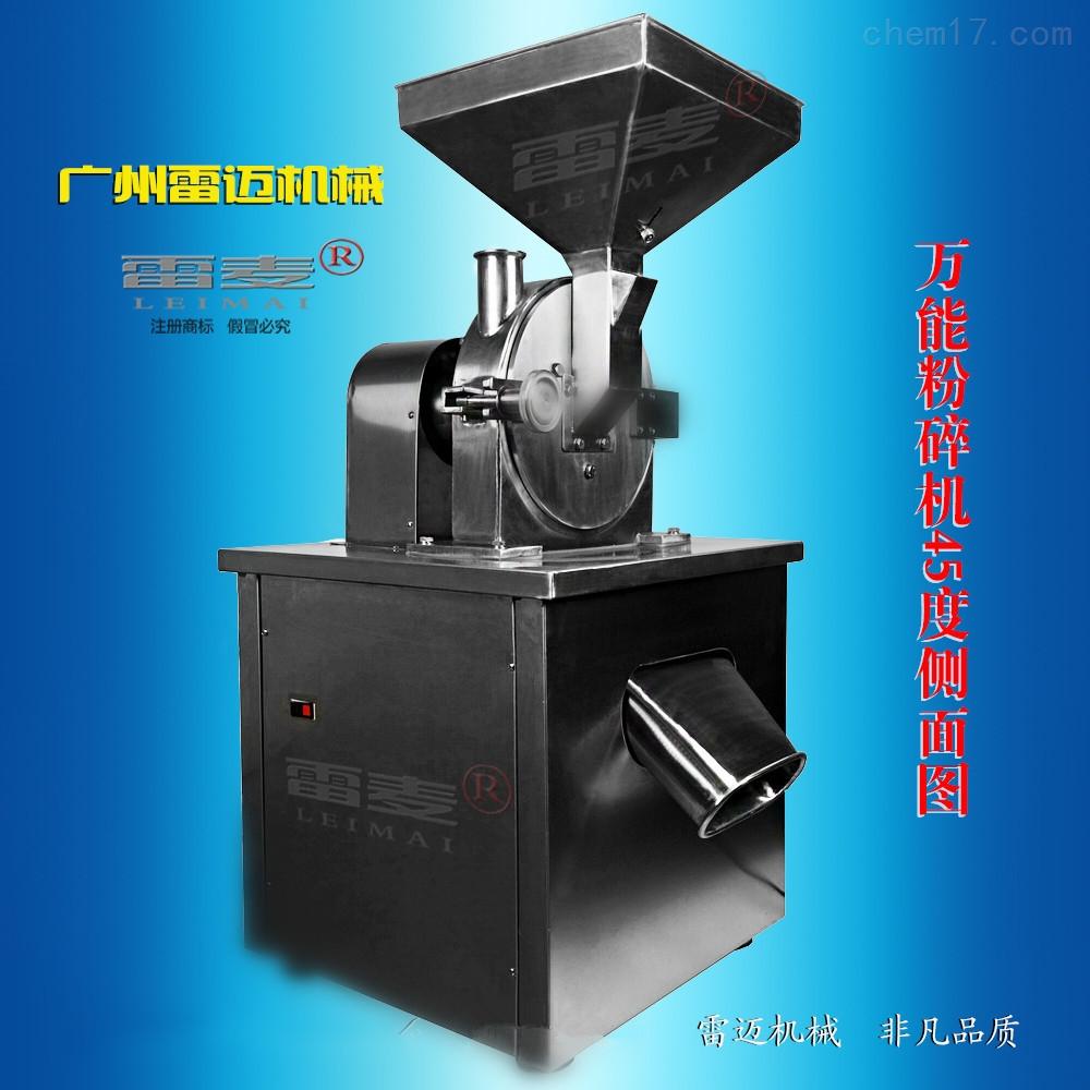(广州)优质不锈钢粉碎机厂家直销 ,小型高速粉碎机价格