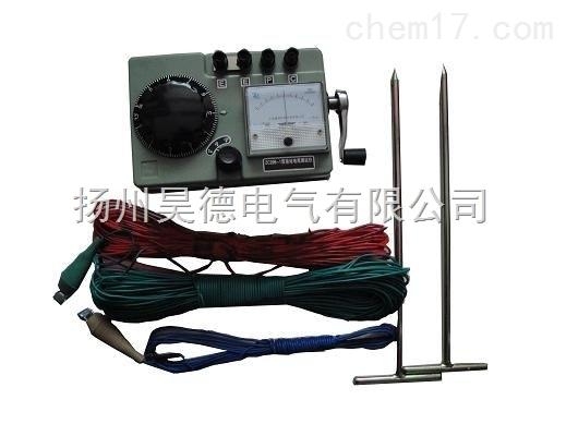 zc29b-1型接地电阻测试仪