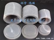玛瑙罐(球磨罐)--行星球磨机配套