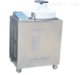 LX-B75L-III高压灭菌器