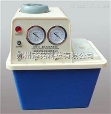 SHB-IIIA型山东循环水式真空泵,三门峡多功能台式循环水式真空泵