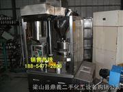 NJP-1200超低价处理二手NJP-1200全自动胶囊填充机