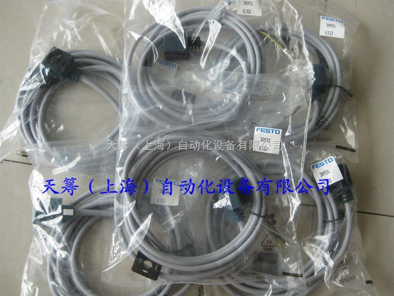费斯托FESTO带电缆的插头插座KMC-1-24DC-2,5-LED