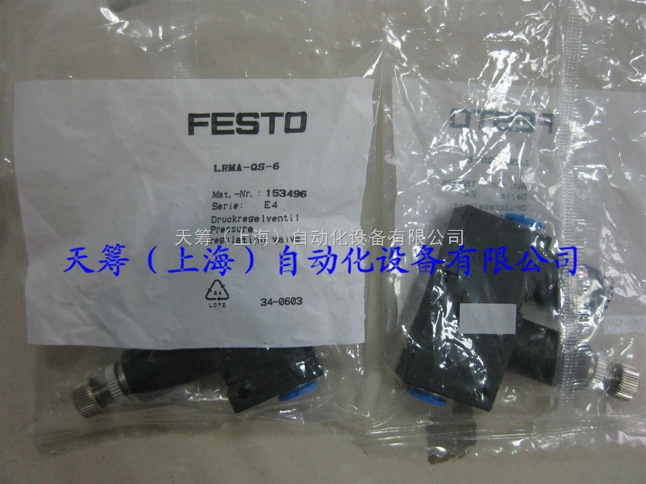 FESTO减压阀LRMA-QS-6