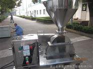 苏州回收二手GFSJ-8高效粉碎机