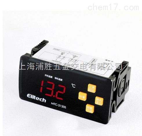 > mtc-2120s精创mtc-2120s温控器 数显温控仪 制冷化霜报警操作简单