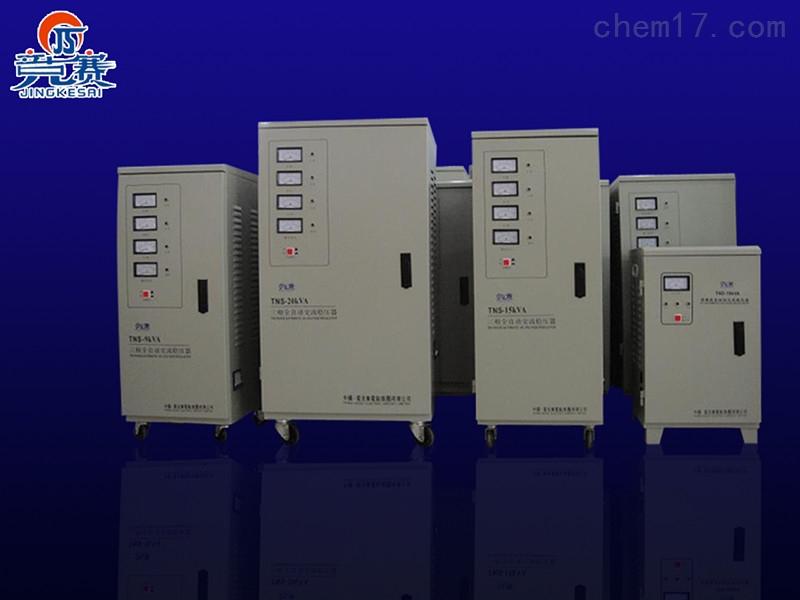 全铜tns-50kva家用三相全自动交流稳压器380v