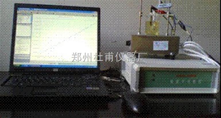 郑州杜甫仪器厂