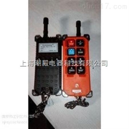 f21-e1b 龙门吊无线遥控器:f21-e1b