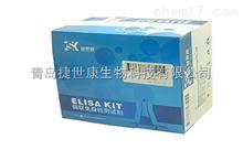48T/96T人脂联素(ADP)elisa试剂盒