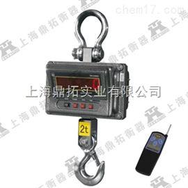 OCS西安3T电子吊钩秤厂家销售