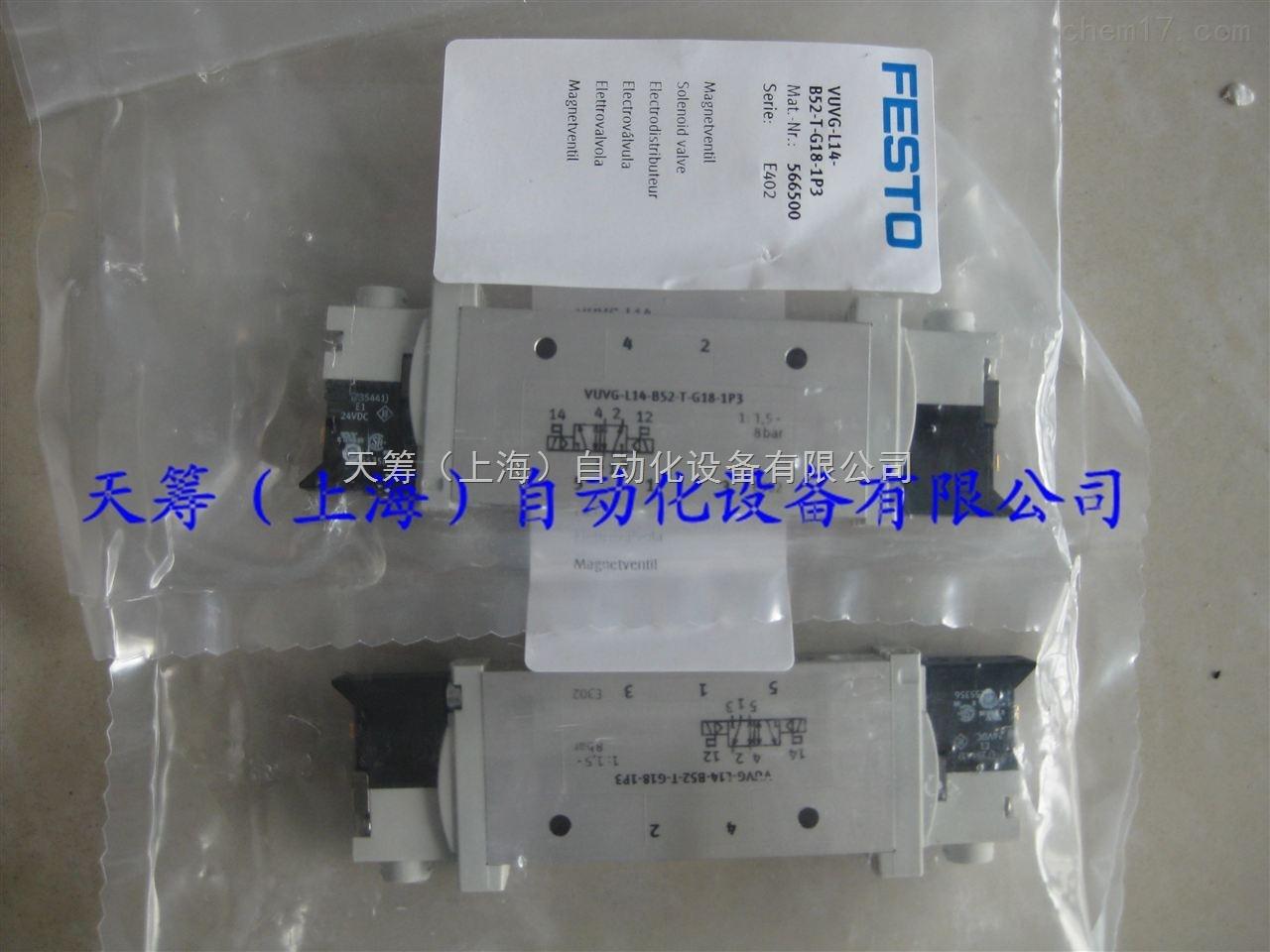 FESTO电磁阀VUVG系列VUVG-L14-B52-T-G18-1