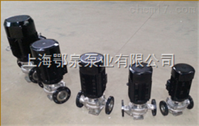 IHG不锈钢离心泵 不锈钢耐腐蚀离心泵
