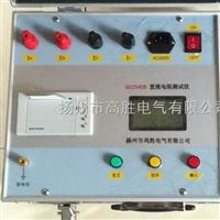 GS2540B直流电阻测量仪器