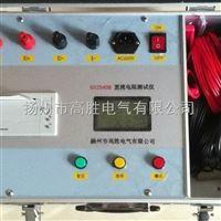 GS2540B变压器直流电阻仪