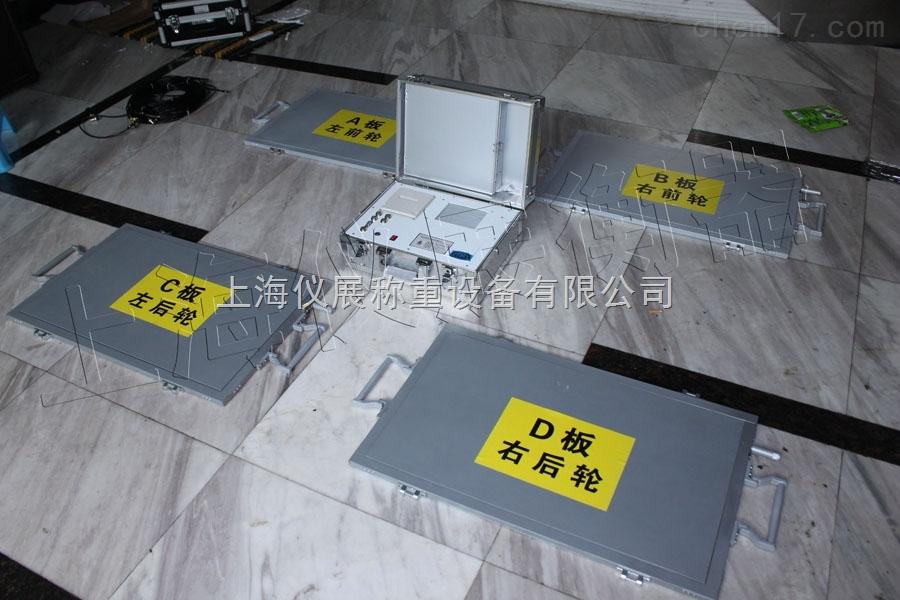便攜式超限汽車秤,治超汽車測重儀,超載檢測儀經銷商