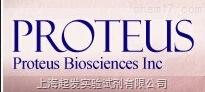 proteus-biosciences代理