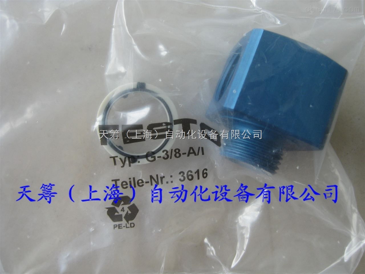 FESTO产品L型接头G-3/8-A/I