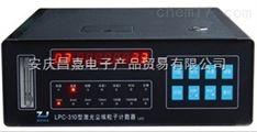 安徽供应 激光尘埃粒子计数器  大流量 28.3L/min 35000颗/L(尘埃颗粒粒径不大