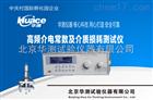 HCJDCS-B高频介电常数及介质损耗测定仪