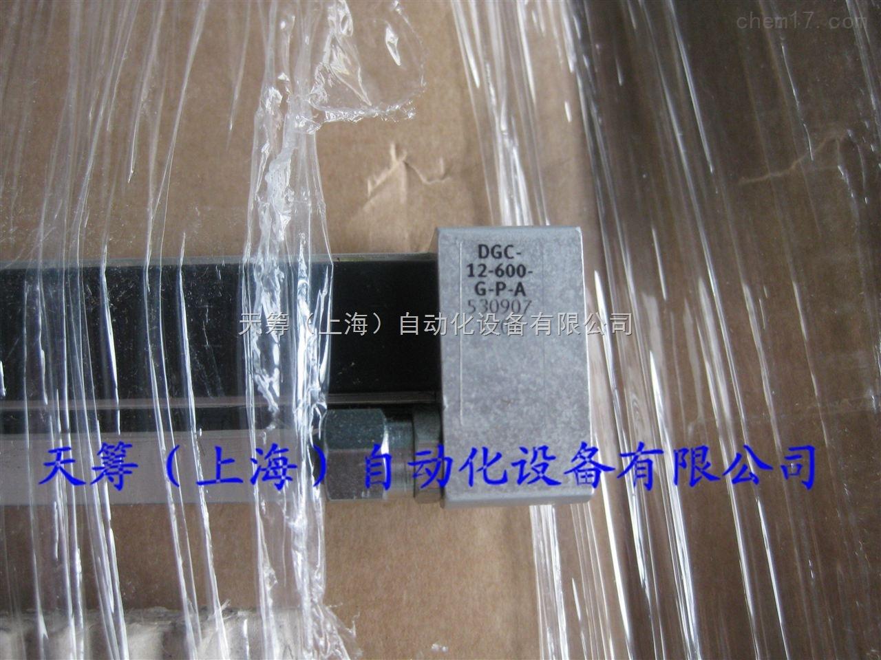 FESTO产品无杆气缸DGC系列DGC-12- 600-G-P-A