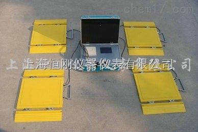 超限检测抗压电子轴重秤