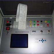 GKC-E高压开关动特性测试仪