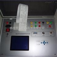 断路器测试设备质优价廉