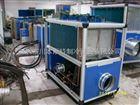 CBE-56AF钢箱梁焊接工业制冷机