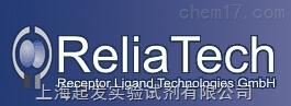 Receptor Ligand Technologies GmbH代理