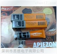 L型英国APIEZON阿佩佐L型 超高真空润滑油脂 L Grease硅脂密封脂25g