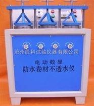 DTS-6型防水卷材不透水测定仪