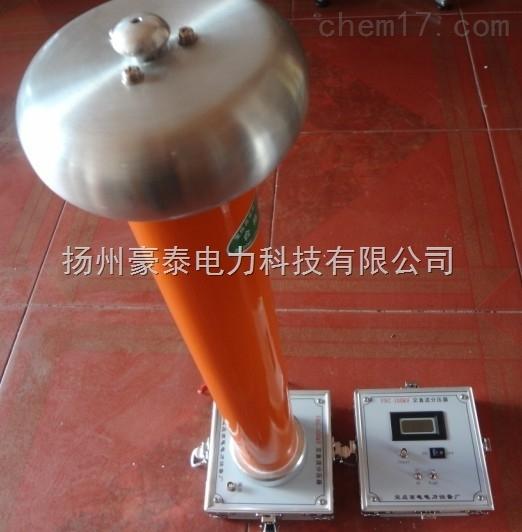 扬州FRC交直流高压分压器厂商