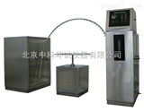 IPX3/IPX4擺管淋雨試驗設備
