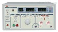 DF2670系列耐压测试仪
