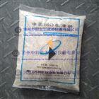 水泥ISO标准砂
