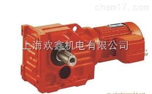 供應K77螺旋錐齒減速電機貨源充足
