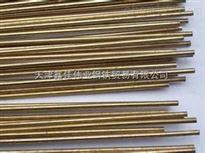 紫铜管焊条,黄铜焊条,磷铜焊条价格