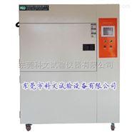 惠州塑胶塑料冷热冲击试验设备