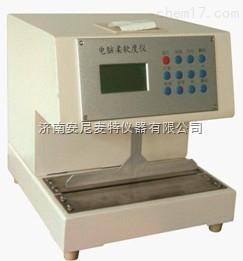 AT-RR卫生纸检测设备柔软度仪