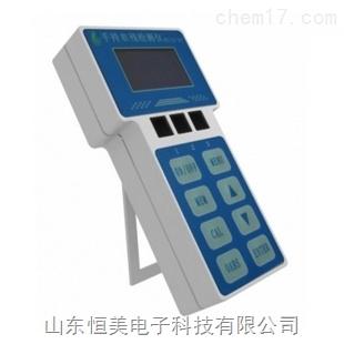 手持式保健品快速检测仪