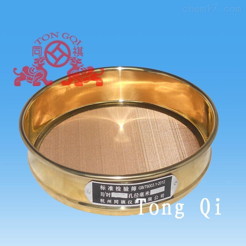 杭州同祺仪器有限公司