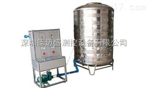 可调节水源供水试验装置