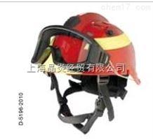 消防及救援头盔HPS 3100
